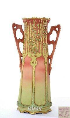 1920's Japanese Nippon Coralene Porcelain Coral Red Handle Vase Mk 9 22CM
