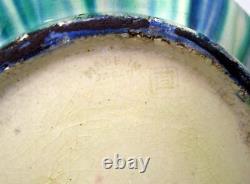 Antique Awaji Pottery Two Handle Japanese Art Deco Vase Flambe Drip Glaze