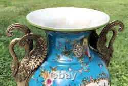 Wong Lee Blue Art Deco Porcelain & Bronze Swan Handle Vase